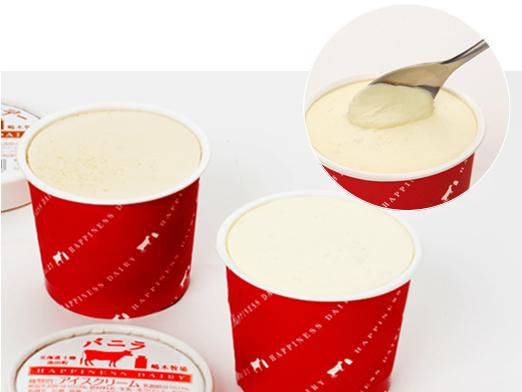アイスクリームの画像 p1_18