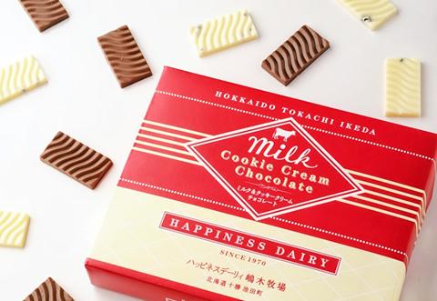 ミルク&クッキークリームチョコレート