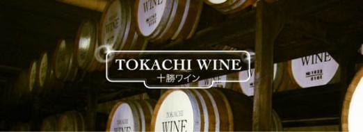 tokachiwine